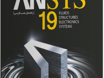 ansys crack a